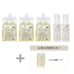 cocochia lifeリピートセット